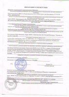 deklaratciya_klioksid_do_2020_g