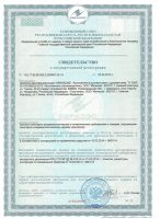 registraziya_klioksid_001